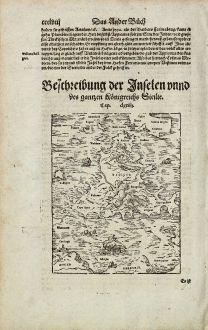 Antike Landkarten, Münster, Italien, Sizilien, 1574: Beschreibung der Inselen unnd des gantzen Koenigreichs Sicilie.