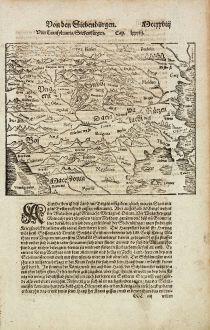Antique Maps, Münster, Romania - Moldavia, Transylvania, 1574: Von Transylvania, Siebenbuergen