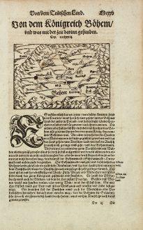 Antique Maps, Münster, Czechia - Bohemia, 1574: Von dem Koenigreich Boehem, und was mit der zeit darinn gefunden.