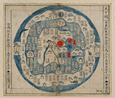 Antike Landkarten, Anonymous, Japan - Korea, Koreanisches Manuskript, Chonha-Do: [Korean Manuscript Map of the World]