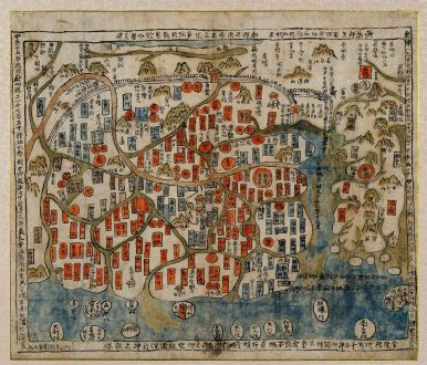 Antique Maps, Anonymous, Japan - Korea, Korean Manuscript, 1820: [Korean Manuscript Map of China and Korea]