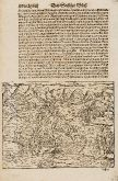 Antique woodcut town view of Algier, Algeria. Printed in Basle by Heinrich Petri in 1574.