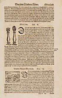 Antique Maps, Münster, North Africa, Algeria, Constantine, Cirta, 1574: Von den Stetten Mauritanie