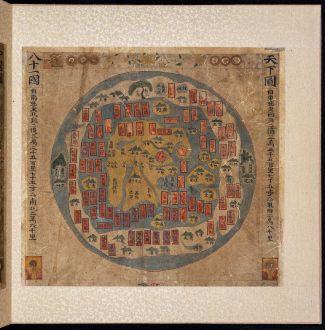 Atlases, Anonymous, Korean Manuscript Atlas, Chonha-Chido, 1780: Ch'onha Chido [Atlas of all under Heaven]