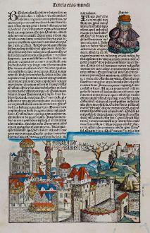 Antique Maps, Schedel, Middle East, Babylon, 1493: Babilomia Seu Babilon