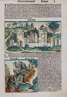 Antike Landkarten, Schedel, Heiliges Land, Jericho, 1493: Hiericho
