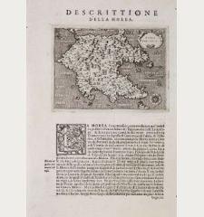 Morea Penisola - Descrittione della Morea.