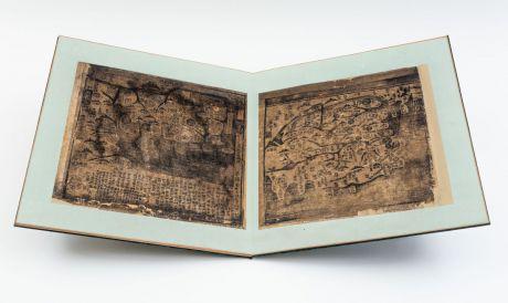 Atlanten, Anonymous, Japan - Korea, Koreanischer Holzschnitt-Atlas, Chonha-Chido: Ch'onha chido [Atlas of all under Heaven]
