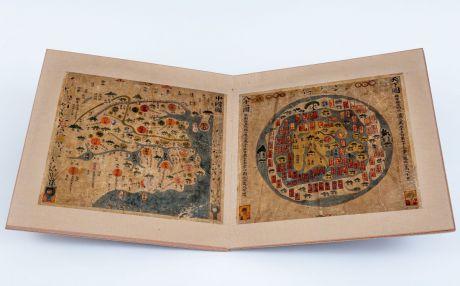 Atlanten, Anonymous, Japan - Korea, Koreanischer Manuskript-Atlas, Chonha-Chido: Ch'onha Chido [Atlas of all under Heaven]