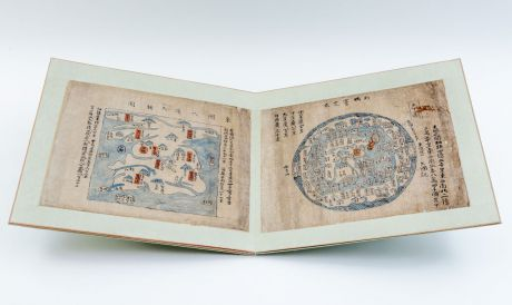 Atlases, Anonymous, Korean Manuscript Atlas, Chonha-Chido, 1820: Ch'onha Chido [Atlas of all under Heaven]