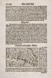 Antique Maps, Münster, North Africa, Egypt, Cairo, 1550: Babylon, Memphis, Alkair