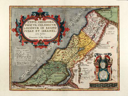 Antique Maps, Ortelius, Holy Land, Israel, Palestine, 1592: Typus chorographicus, celebrium locorum in regno Iudae et Israhel